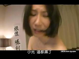 oriental wife blows him and then receives